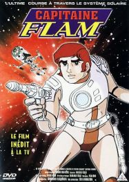 telecharger Capitaine Flam - Le Film
