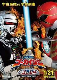 telecharger Gokaiger vs Gavan the movie