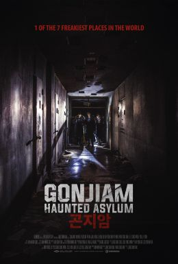 telecharger Gonjiam: Haunted Asylum