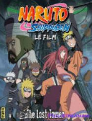 telecharger Naruto Shippuden - Le film : The Lost Tower