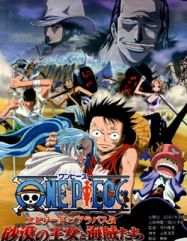 telecharger One Piece - Film 8