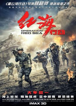 telecharger Operation Red Sea