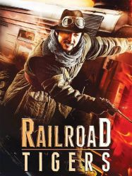 telecharger Railroad Tigers